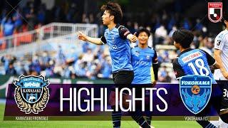川崎フロンターレvs横浜FC J1リーグ 第15節