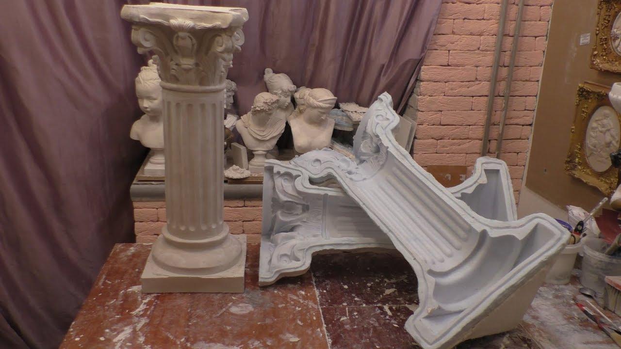 Форма для колонн из бетона купить фибра бетон