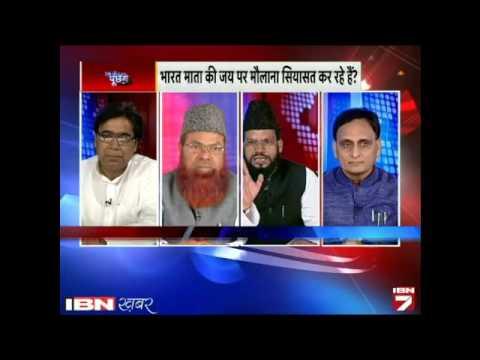 'Bharat Mata Ki Jai' Par Fatwa Dekar Devband Ne Mamle Ko Sampradaik Rang De Diya?