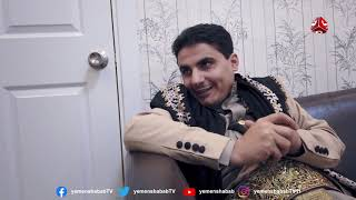 محمد الربع رايح يتزوج بنص راتب | عاكس خط