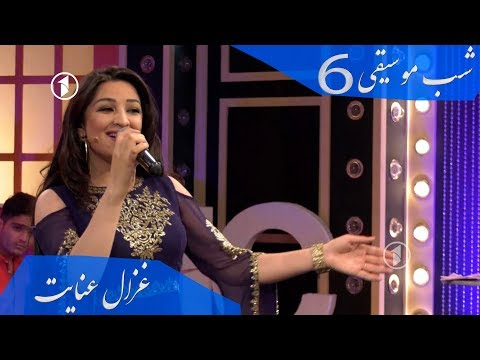 New pashto song Ghezaal Enayat - Qarara Rasha, Logari آهنگ جدید پشتو - بچه جان لوگری