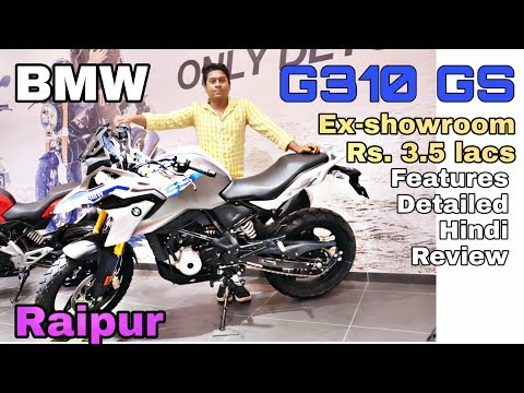 bmw-g310-gs,-price,-features,-detailed-hindi-review