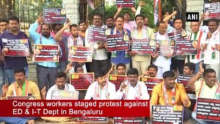 Bengaluru: Congress workers protest against ED, I-T dept