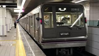大阪メトロ谷町線 24系 大日行き 南森町駅発車