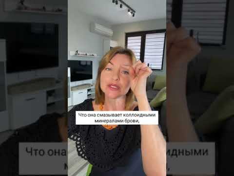 Почему коллоидные минералы усваиваются на 98 процентов? / Елена Бахтина #shorts