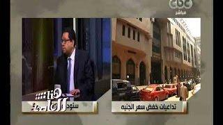 زياد بهاء الدين: لم يكن أمام «المركزي» خيار آخر.. والقرار سيصاحبه ارتفاع في الأسعار