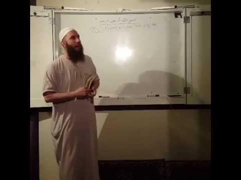 200 Frågor Om Islamiska Trosläran | del 25 | Abdullah as-Sueidi