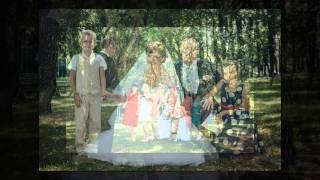 Свадьба Сергея и Елены