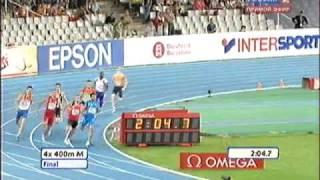 4x400m men's relay. FINAL. 20th European Athletics Championships Barcelona 2010.