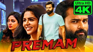 Premam (4K Ultra HD) Telugu Full Hindi Dubbed Movie | Sai Dharam Tej, Kalyani