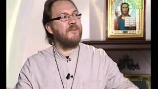 Уроки Православия. Азбука веры. Урок 3.10 июня 2015