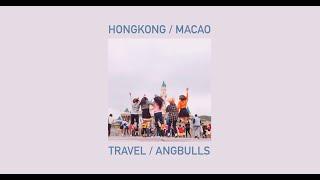 [융고travel✈] 홍콩으로 떠난 졸업기념 우정여행 …