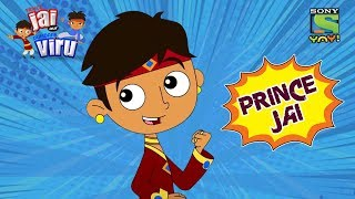 Your Favorite Character | Prince Jai - The Talented | प्रिन्स जय और दमदार वीरू (HINDI)