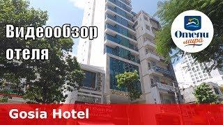 Gosia Hotel – отель 3* (Вьетнам, Нячанг). Обзор 2018