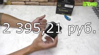 Zeepin D012. FULL HD. НЕПЛОХОЙ  ВИДЕОРЕГИСТРАТОР ЗА 40$. 😃 И КСТАТИ ЖДЁМ РАСПРОДАЖИ 11.11!!!