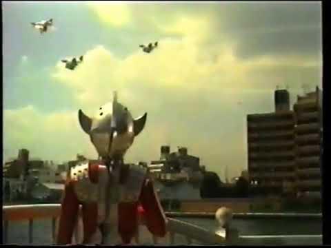 ウルトラマン COMMERCIAL #2 by Ultraman Gamers