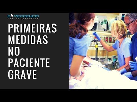 Видео Cuidados com pacientes pediátricos na UTI