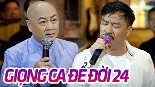 GIỌNG CA ĐỂ ĐỜI 24 - Liên Khúc Nhạc Vàng Bolero Hay Nhất | Trộm Nhìn Nhau