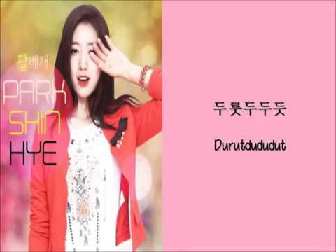 Park Shin Hye- arm pillow lyrics