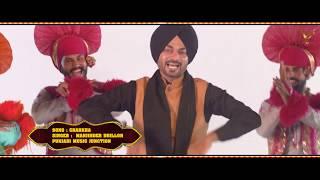 Charkha | Full Hd | Manjider Dhillon | New Punjabi Songs 2019 | Latest Punjabi Songs |VS Records