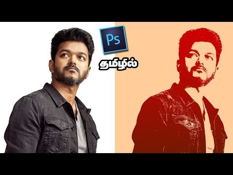 photoshop cc tamil tutorial - cinemapichollu