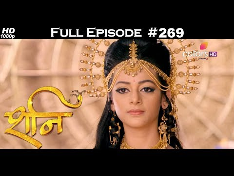 Shani - 17th November 2017 - शनि - Full Episode