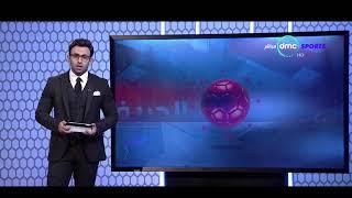 الحريف - حلقة الثلاثاء 12 ديسمبر 2017 - الحلقة الكاملة