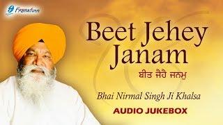 beet jehey janam bhai nirmal singh ji khalsa new punjabi shabad gurbani kirtan jukebox