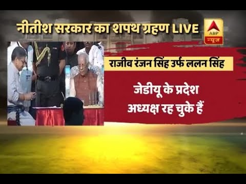 WATCH 27 MLAs of Nitish Kumar's new cabinet take oath in Raj Bhawan Patna
