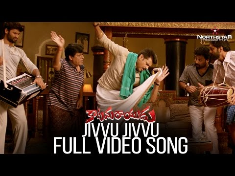Thumbnail: Jivvu Jivvu Full Video Song | katamarayudu | Pawan Kalyan | Shruthi hassan