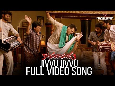 Jivvu Jivvu Full Video Song | katamarayudu | Pawan Kalyan | Shruthi hassan