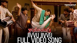 Jivvu Jivvu Full Video Song | katamarayudu | Pawan Kalyan | Shruthi hassan