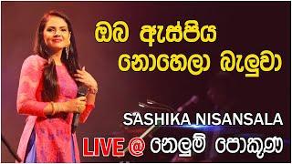 Oba Aspiya Nohela Beluwa - Sashika Nisansala Live @ Nelum Pokuna