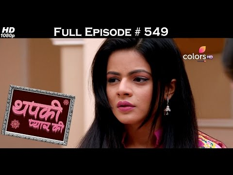 Thapki Pyar Ki - 14th January 2017 - थपकी प्यार की - Full Episode HD