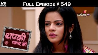 Thapki Pyar Ki - 14th January 2017 - थपकी प्यार की - Full Episode HD