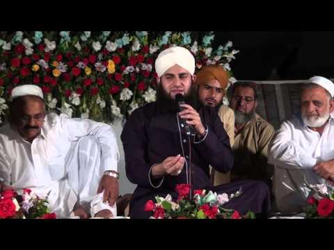 Suna Hai Aap har Aashiq kai ghar Tasreef Laate hain By Hafiz Ahmad Raza Qadri