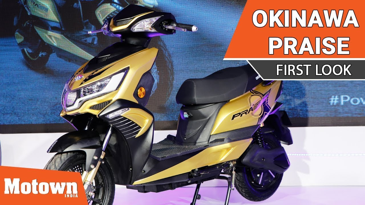 Okinawa Electric Scooter Praise Launch First Look Motown India