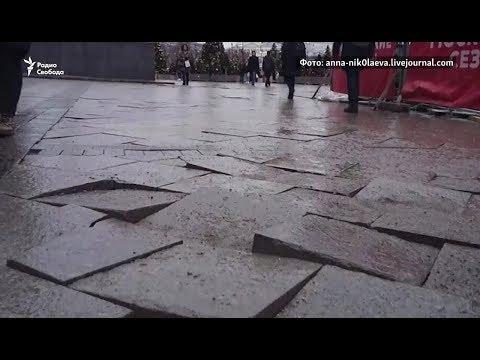 В Москве развалились тротуары за миллиарды рублей