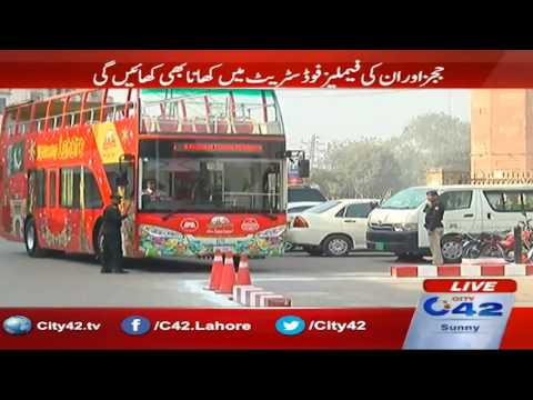 Chief Justice Lahore High Court travel by double Decker bus with his family