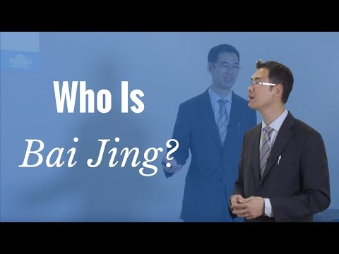 Who Is Bai Jiang & How He Got Into Mortgage Brokering - Vancouver Mortgage