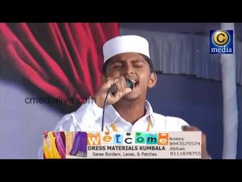 Burdha Majlis Posat Thangal Uroos New Islamic Burdha Song Burdha Majlis