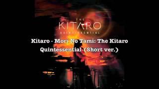 Kitaro - Mori No Tami