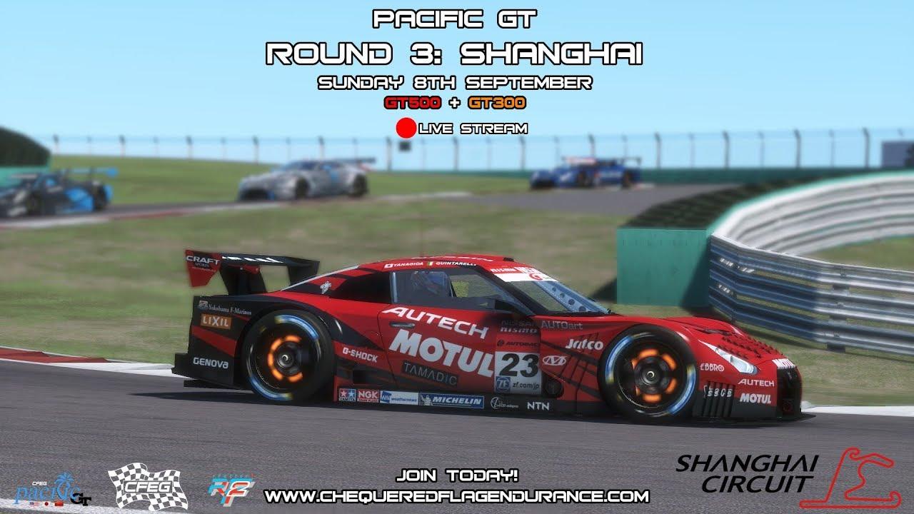 Rfactor2 - Pacific GT: Round 2 - Live Stream [Fuji Speedway]