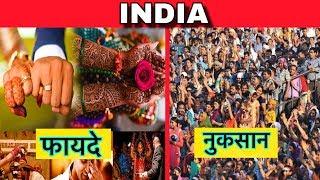 PROS AND CONS LIVING IN INDIA || भारत में रहने के फ़ायदे और नुकसान || INDIA LIFESTYLE IN HINDI