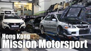 Evolution Specialists - Mission Motorsport Hong Kong 香港 - PerformanceCars