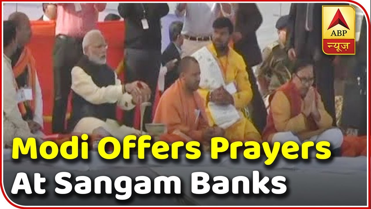 After Offering Prayers At Sangam, Priyanka Gandhi To Ride