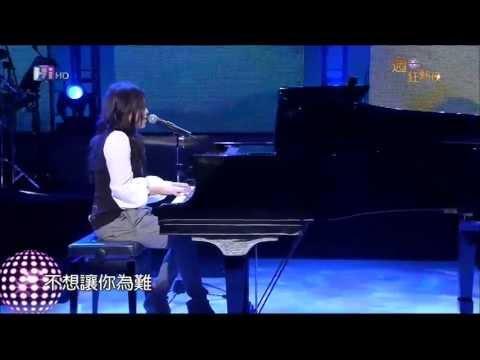 蔡健雅 - 空白格 LIVE HD 1080P