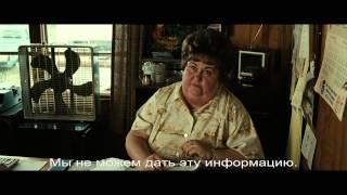 Старикам тут не место - Trailer