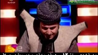 Paywand Jaff - Gorani M.Mazheri Xaliqi - Barnamay SoZ