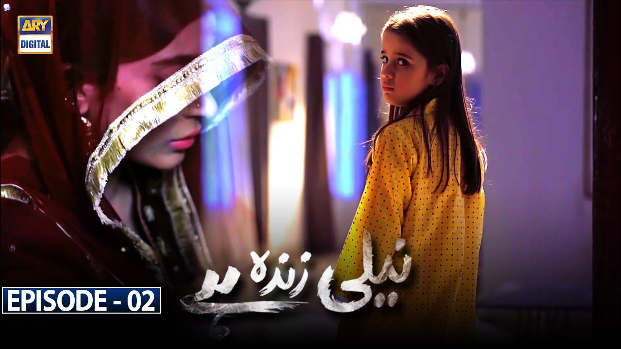 Download Neeli Zinda Hai Episode 2 [Subtitle Eng]  - 27th May 2021 - ARY Digital Drama